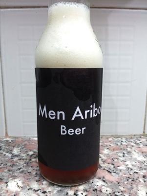 beermenaribo