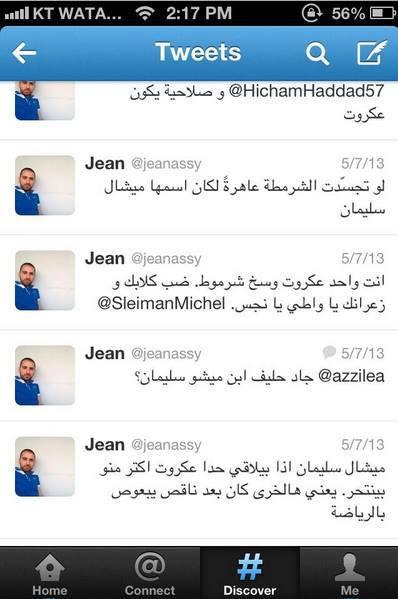 jean_assi1