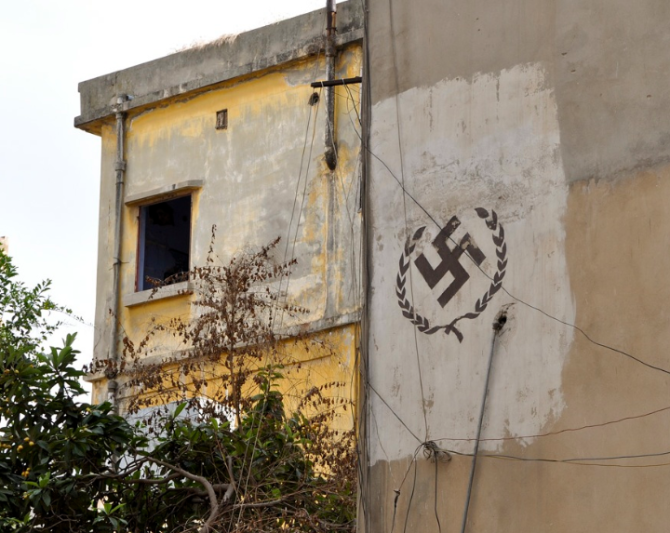 Beirut Nazi Sign