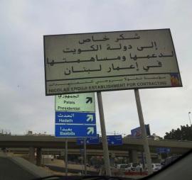 thank you kuwait