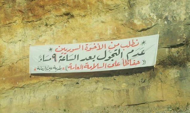 municipality notice
