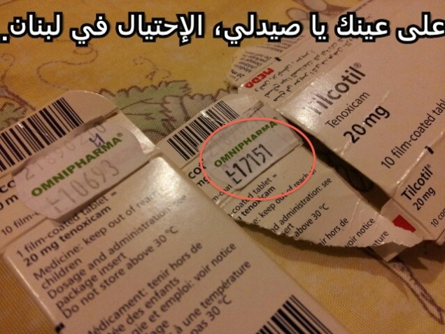 med fake price