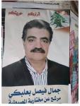 When you take advantage of being a Hariri look-alike